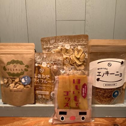 【タマチャンショップ】健康おやつ編 第二段
