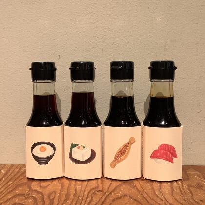 発酵食品 新商品のご案内 ③大好物醤油シリーズ