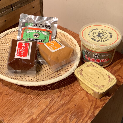 発酵食品 新商品のご案内 ③味噌