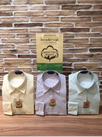 【地球環境に対する取り組み】レディースドレスシャツのご紹介