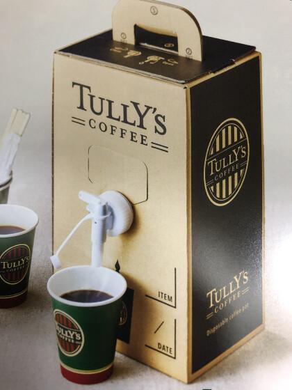 タリーズコーヒー ワンウェイポット販売スタート☕