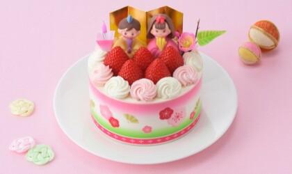 ひなまつり限定ケーキ