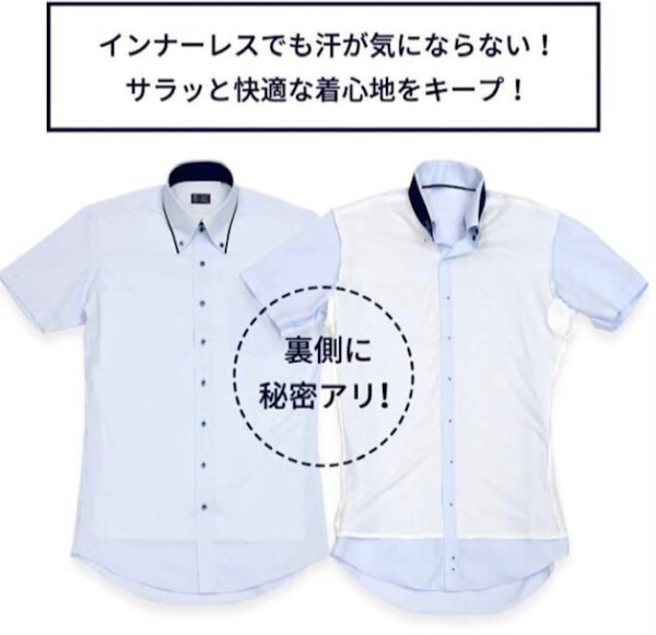 大人気インナーレスシャツのご紹介