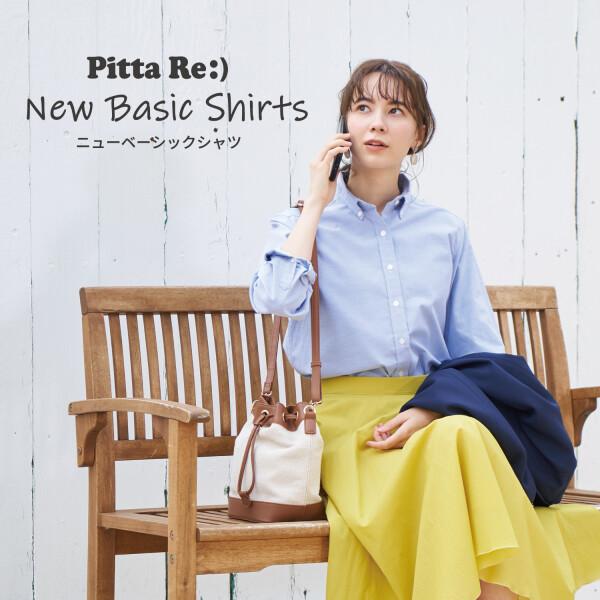 東京シャツ【レディースアイテム ニューベーシックシャツのご紹介】