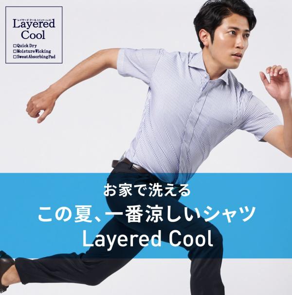 SALE品情報【インナー付き半袖シャツ】