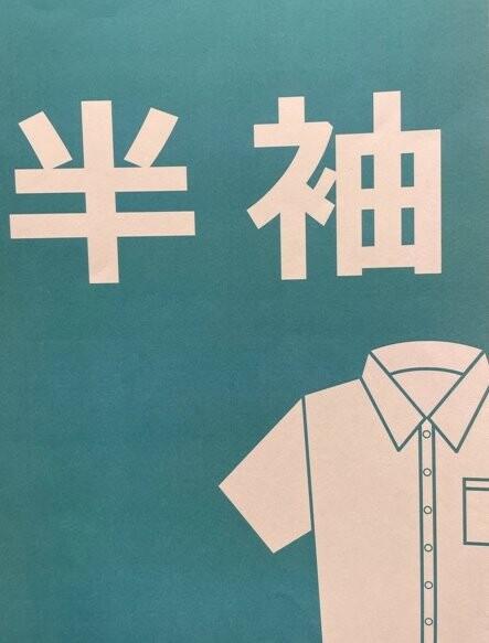 東京シャツ【半袖シャツ入荷のお知らせ】