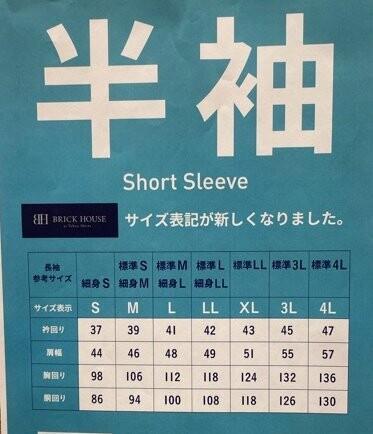 東京シャツ【半袖ドレスシャツ】入荷!!