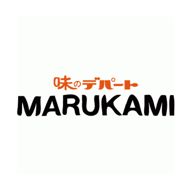 味のデパート MARUKAMI