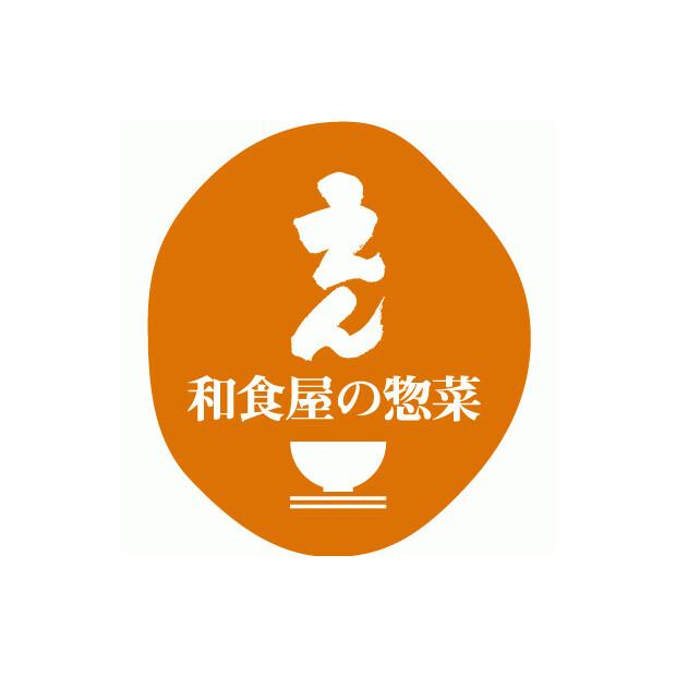 和食屋の惣菜 えん